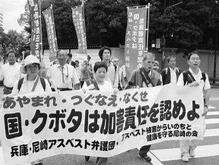 【事例紹介】アスベスト公害